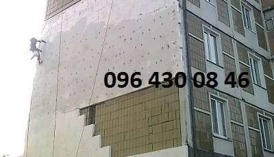 Утепление стен наружное квартир домов Днепр