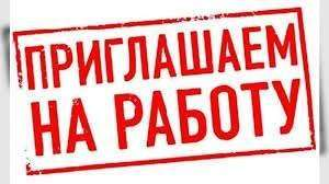 Работа для водителя на штабелер ЗП от 10000 за 15 смен, график 7/7