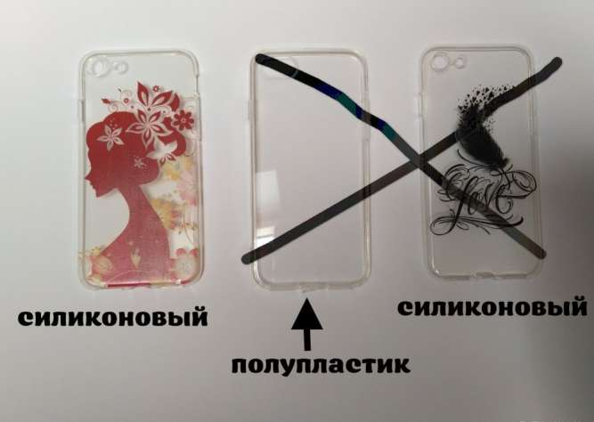 Чехол Бампер на iphone 7 с принтом