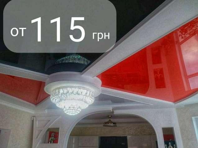 Качественные Натяжные Потолки в Одессе от 115 грн