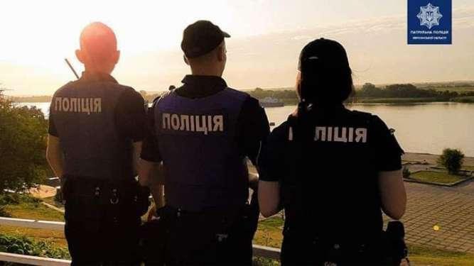 Патрульна поліція Херсонської області