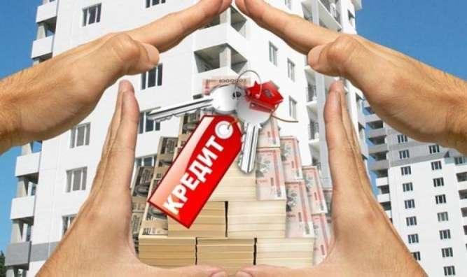 Выдам кредит под залог недвижимости в честные руки. Киев.
