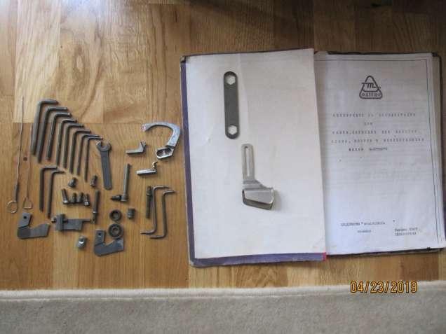 Запчасти и инструменты с инстр-й по эксплуатации оверлока для ковролин
