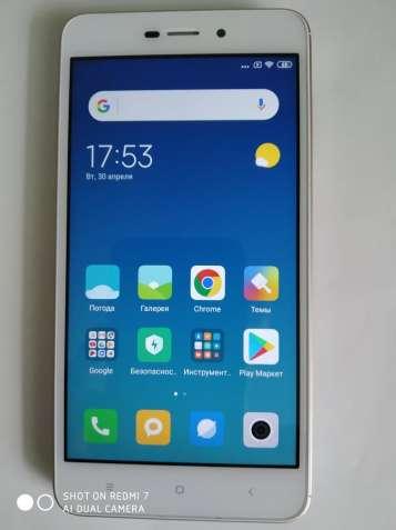 Продам Xiaomi Redmi 4A Gold 2/16Gb