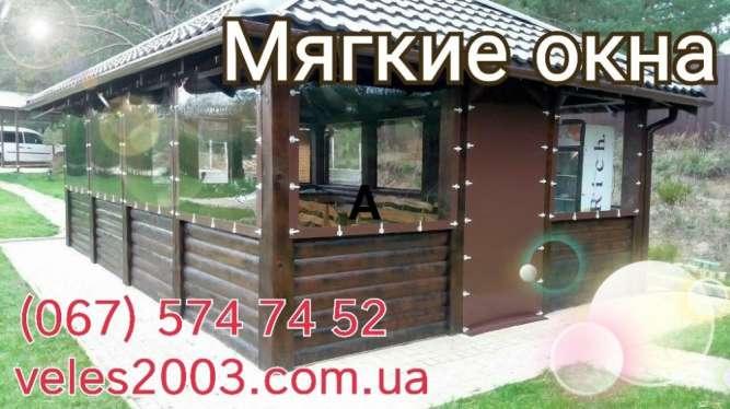 Летняя кухня из бруса с прозрачным шторами ПВХ (мягкие окна)