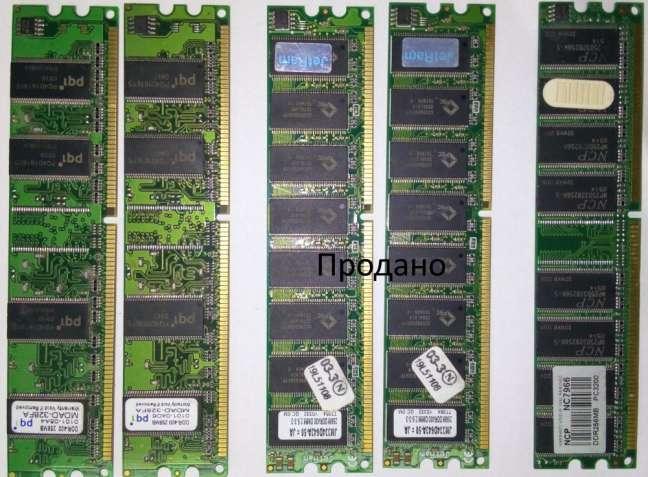 Оперативная память DDR400 256Mb
