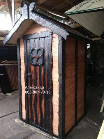 Деревянный туалет под Старину ( дачный )