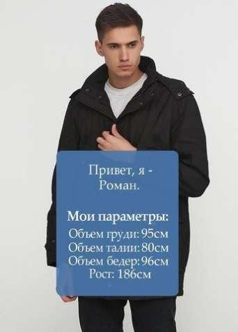 """Куртка """"C.Comberti"""" удлиненная черная - зображення 4"""