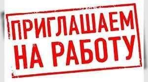 Работа для грузчика ЗП до 9000 р-н Куреневка, график 5/2