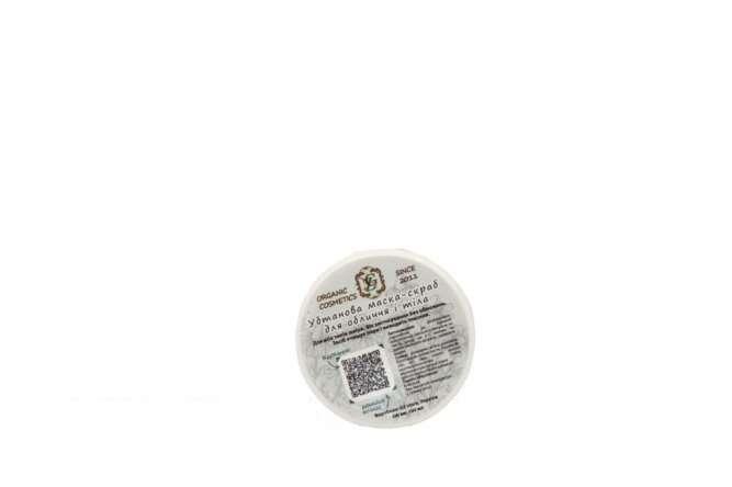 Убтановая маска-скраб для всех типов кожи 100мл GZ