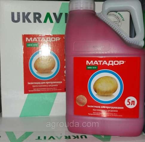 Протруйник насіння - Матадор