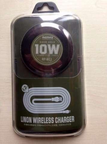 Зарядка беспроводная ЗУ REMAX RP-W11 Linon Wireless 10Вт универсальная