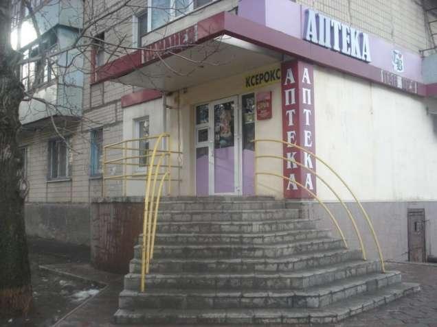 Продажа помещения по ул. Косыгина