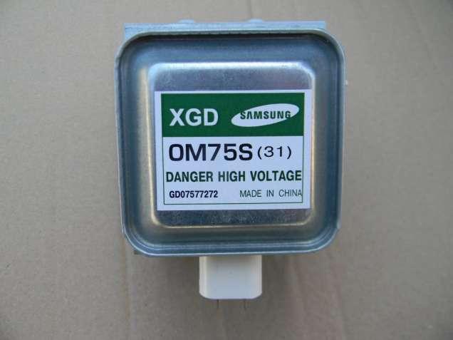 Магнетрон Samsung (самсунг) OM75S(31) ГАРАНТИЯ