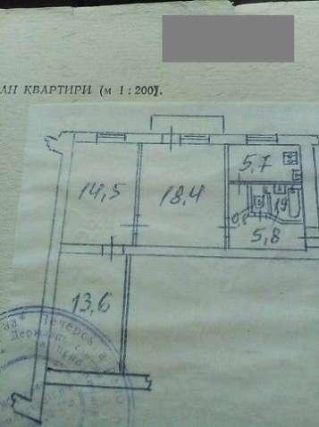 Продаётся трёхкомнатная квартира на Печерске