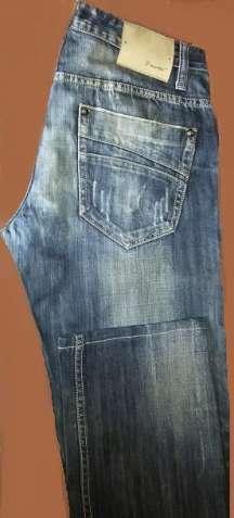 Продам мужские джинсы J`mardoc