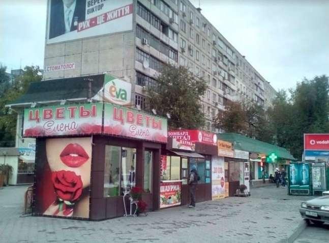 Сдам торговый павильон на пр.Слобожанский