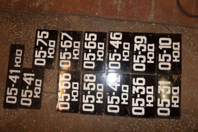 Муляжные армейские номерные знаки