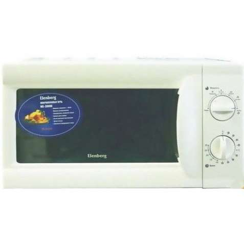 💯👌Продам микроволновку Elenberg MS-2009M