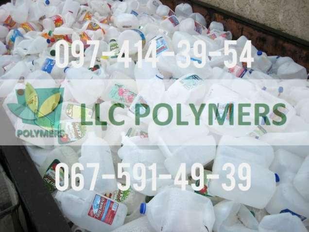 Закуповуємо відходи полімерів: флакон, каністра ПНД, різних кольорів