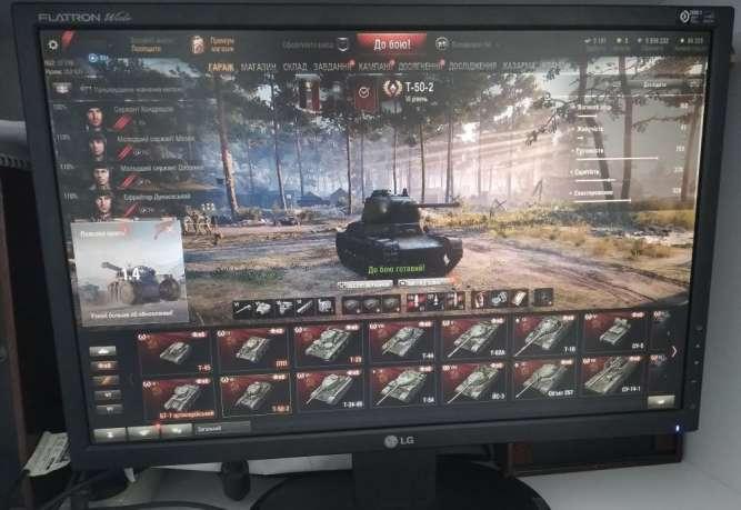 Компьютер с монитором x4 3500 12Gb ОЗУ +клавиатура+мышь