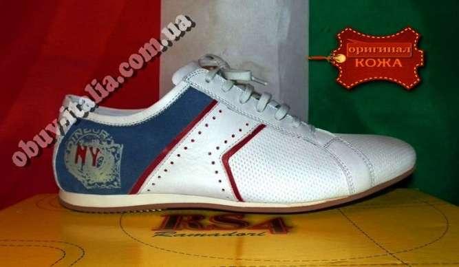 Туфли мужские кожаные RS 4 Ramadori оригинал производство Италия