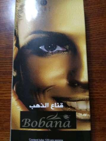 """Золотая маска """"Бобана"""" Египет оригинал"""