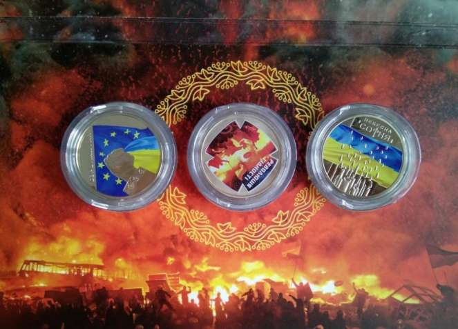 Набір Героям Майдану (Євромайдан, Революція Гідності, Небесна Сотня)