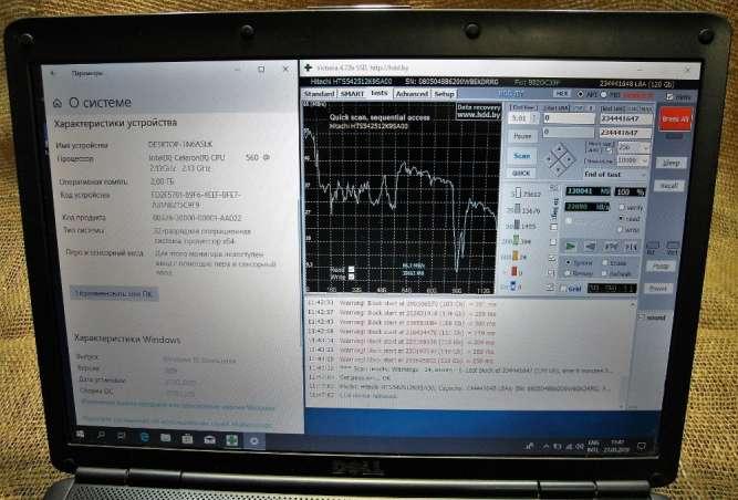 Ноутбук - Dell PP29L - рабочий! - изображение 2