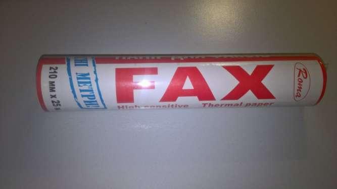 "Факс-бумага ТМ ""Roma"""