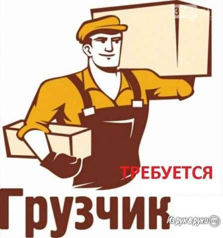 Производственная компания ищет грузчика-комплектовщика