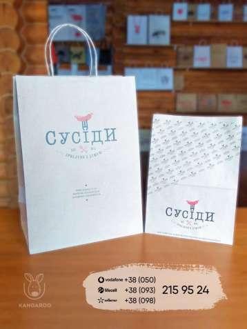 Крафт-Пакеты Купить, Бумажные Пакеты С Логотипом, Крафтовые Пакеты