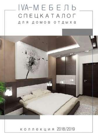 Мебель для баз