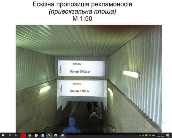 Розміщення реклами, щити Фастів - изображение 4