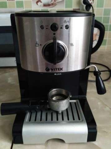 Рожковая кофеварка Vitek 1513
