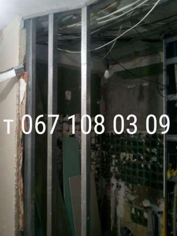 Требуются каменщики, работа сдельная т. 067 108 03 09