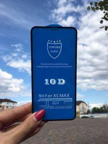 Защитное стекло на айфон 10 д для iphone