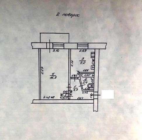 Предлагается к продаже однокомнатная квартира на Филатова - зображення 2