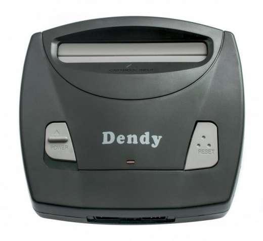 Игровая приставка Dendy 8-bit Master + 195 игр