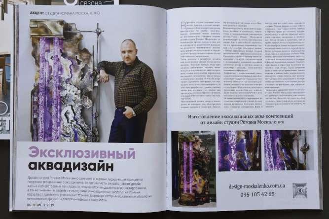Водоспад по склу в інтер'єрі від дизайн студії Романа Москаленка - изображение 11