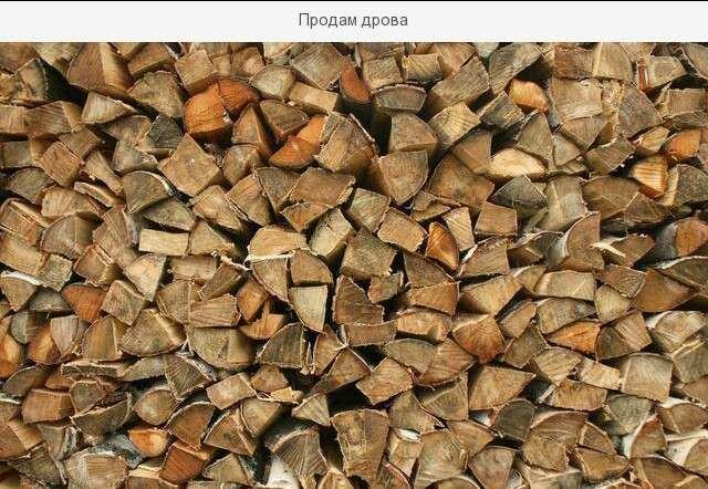 Дрова колотые или метровки: дуб, береза, сосна и др.