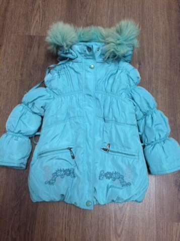 Куртка зимняя 104 размер, комбинезон