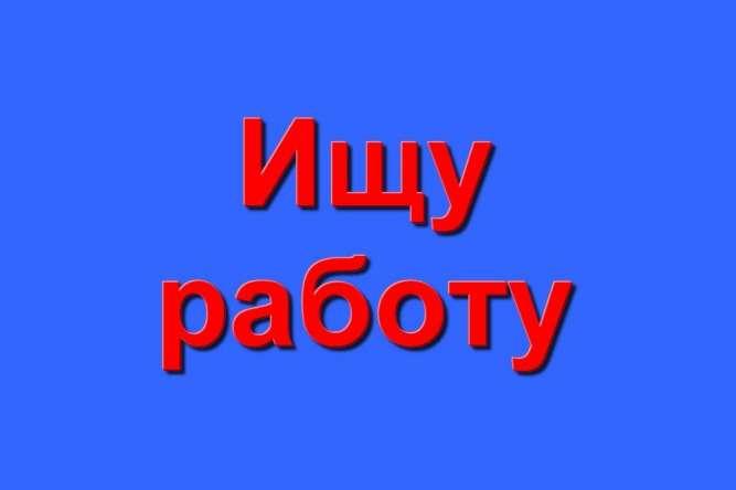 Контент-менеджер по продвижению видео в YouTube и др. видеохостингах