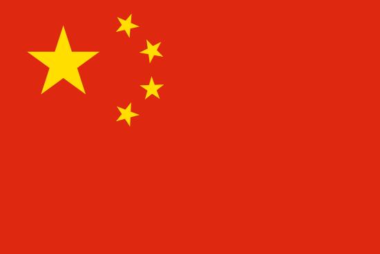 переводчик-носитель китайского языка. качественно