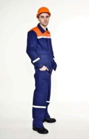 Спецодежда летняя - продажа костюм Энергеик 100 % хб  брюками выгодно