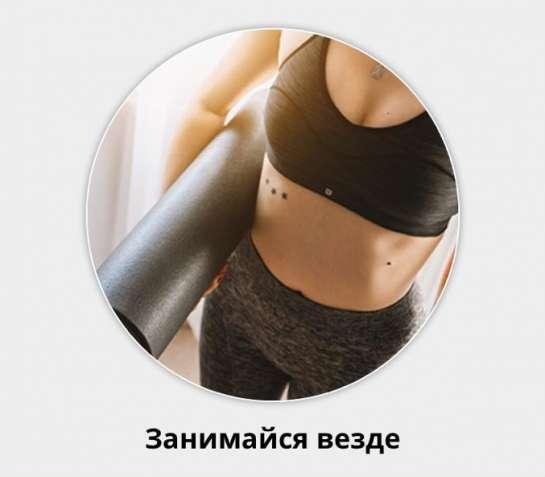 Продам новый набор фитнес резинок