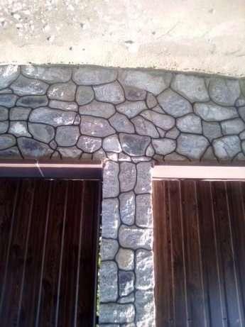 Підпорні стіни,забори,іундаменти з бутового каміння,цегли.