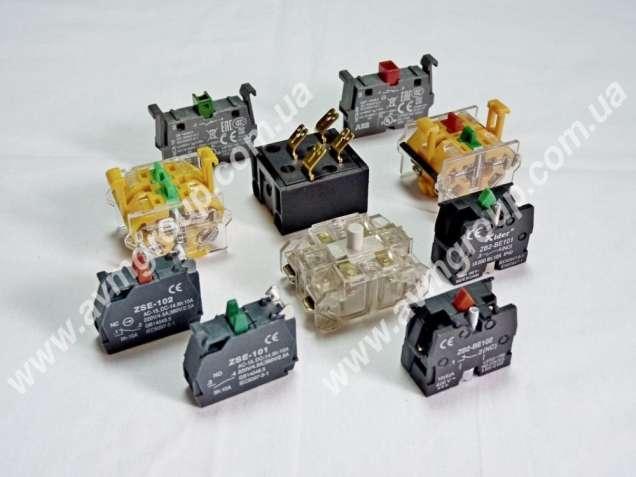 Кнопки, контакты, контакторы для гидробортов