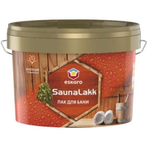 Лак Eskaro Saunalakk (для бани и сауны), 2,4 л. Акционная цена!