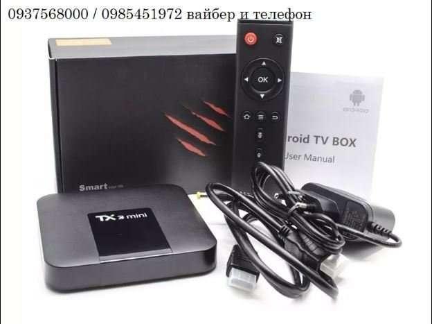 Приставка Tanix TX3 Mini 2gb/16гб Смарт ТВ Android Box Андроид Smart